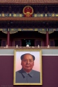 Mao Tze Tung effige